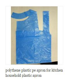 China Medical Food grade  clear / white PE Aprons  PE grown Disposable Plastic Aprons on sale