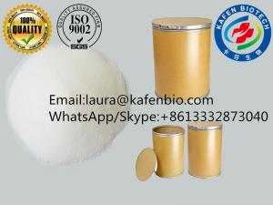 China Pharmaceutical Powder / Triamcinolone Acetonide For Anti Inflammatory CAS:76-25-5 on sale