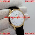 Jaeger LeCoultre Q1292520 Watch