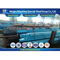 Nos411 Tool Steel Round Bar For Hot Extrusion Die / Hot Forging Die / Plastic Mould