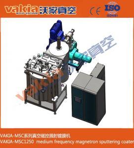 China Vehicle Wheels / Truck Wheels / Car Rims PVD Chrome Vacuum Plating Machine on sale