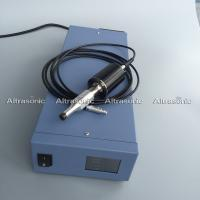 Small Auto Tuning Pressure Ultrasonic Spot Welding Machine With CE Approved
