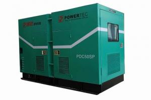 China Silent Diesel Generator Set on sale