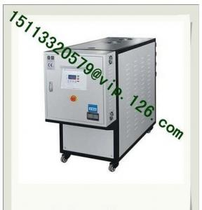 China High temperature high pressure oil MTC/Mold temperature controller for rubber For Russia on sale