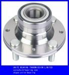Wheel Bearing hubs,hub units,steel flange hub,forged flange hub,forged hubs BAR-0088 AC