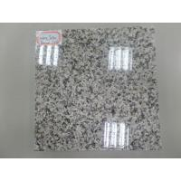 China Wholesale Rusty Granite Stairs Misty Yellow Granite Stair Step Natural Stone Stair Treads on sale
