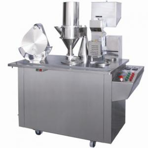China capsule filling machine on sale