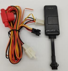 China G17H Mini Size GPS Car Tracker With High Sensitivity GSM GPS Antenna on sale