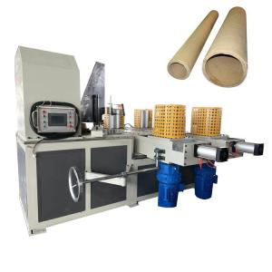 China CNC High Speed Paper Core Machine Automatic Tube Making Paper Tube Machine on sale