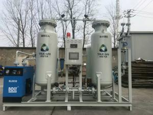 China Pressure Swing Adsorption N2 SUS PSA Nitrogen Gas Generator supplier
