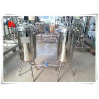 China Beverage Plant Commercial Water Purification Systems Two Regeneration With Stainless Steel Tank on sale