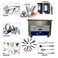 China 800ml Ultrasonic Professional Jewelry Cleaner , Portable Ultrasonic Washer on sale