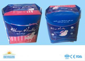 China Always Healthy Cotton Sanitary Napkins Ladies Sanitary Towels, Soft Care Sanitary Pads With Anion on sale