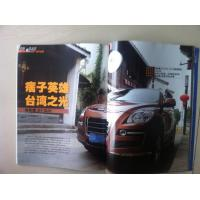 Auto Magazine Printing Services On Glossy Paper , Color Offset Printing