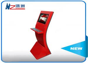China 32 inch intelligent free standing kiosk for smart packing system on sale