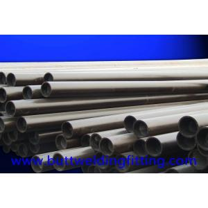 China High Yield API Carbon Steel Pipe ERW/SAW 24 Inch Steel Pipe Of Black on sale