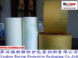 China VCI antirust wrapping paper on sale