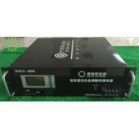 China 48V 50Ah  Solar Backup Batteries , CAN Communication Charging Lifepo4 Batteries Packs on sale
