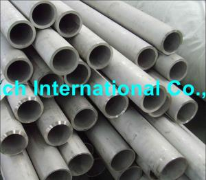 China Seamless Stainless Steel Tube ASTM B163 Monel400 , Nicu30Fe Incoloy 825 Inconel600 on sale