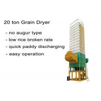 Quick Loading Corn Dryer Machine , Low Temperature No Augur Type Paddy Dryer Machine