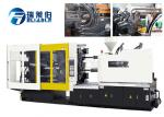 Durable Horizontal Injection Moulding Equipment LCD Computer Control