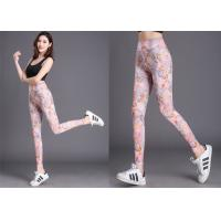 Colorful Womens Workout Tights High Waist Compression Type Customized Design