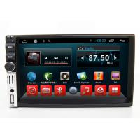 China 2 Din Car Radio Stereo DVD Player Car GPS Navigation System 7 Inch on sale