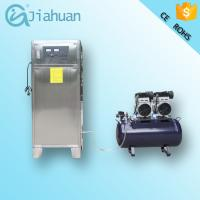 ozone water purifier, water purifier system, water purifier ozone generator