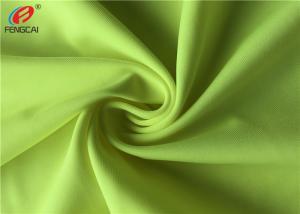 China 4 Way Stretch Polyamide Elastane Nylon Spandex Fabric For Bra on sale