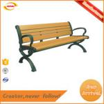 Durable classic metal and wood garden leisure chair Kunda HW-005