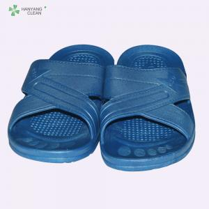 China Multi Color Soft Anti Static Slippers Safety Shoes With Rubber Outsole Material on sale