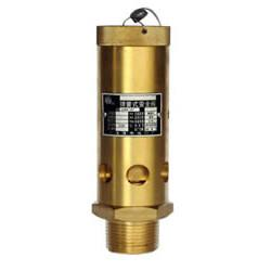 China Safety Brass Pneumatic Air Compressor Parts , High Pressure Air Pressure Relief Valve DN20 on sale
