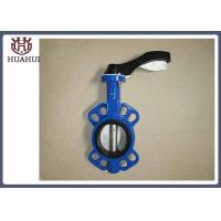 China 6 Inch Motorized Butterfly Valve , Resilient Seated Butterfly Valves Handle Type on sale