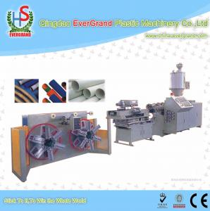 China PP / PE / PVC Plastic Corrugated Pipe Machine for Single Wall Corrugated Pipe Production Line on sale
