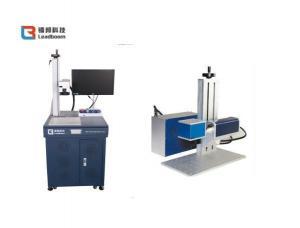 China La marca de electrochapado del laser de la fibra trabaja a máquina el metal diverso, tonelero, oro, astilla on sale