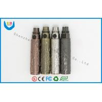 Ego-F 900mah / 1100mah Variable Voltage Electronic Cigarette Of Ego Thread