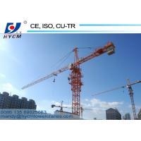 Railway Tower Crane Undercarriage Mobile 6tons 56m Jib Mobile Tower Crane QTZ5612