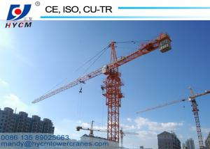 China Railway Tower Crane Undercarriage Mobile 6tons 56m Jib Mobile Tower Crane QTZ5612 on sale