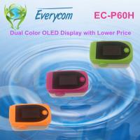 Blue Infant OLED Finger Pulse Oximeter Oxygen Saturation Monitor For Home Use