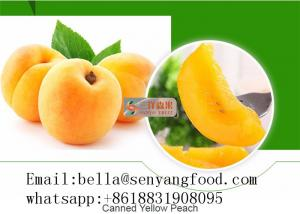 China canned yellow peach with OEM brands , best yellow peach in syrup on sale