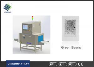 China Food and pharmaceutical industries X-ray inspection machines on sale