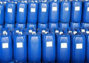 China 220L Ammonium Hydroxide Liquid Water Treatment Chemicals on sale