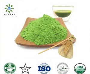 China Food Grade Natural Ingredients Matcha Green Tea Extract Powder on sale