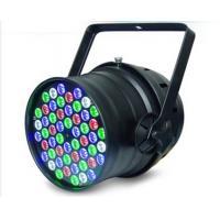 China Brightness RGBW 3500lm LED Par Stage lights , sound IP33 80W / 200W led disco party light on sale