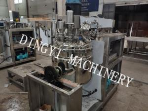 China Electrical Heating Vacuum Emulsifying Mixer For Cosmetic And Pharmaceutical on sale