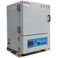 China High-temp Furnace / High Temperature Chamber Heat Temperature Furnace on sale
