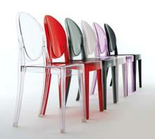 Quality Acrylic Kartell Victorian Style Dining Chairs Philippe Armless For Event