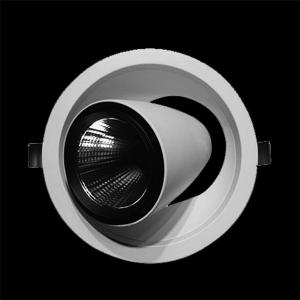 China 20W COB Recessed lighting led source super bright LED commercial modern lighting on sale