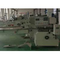 High Speed Wheat Flour Noodles Packing Machine PLC Control System Easy Operation