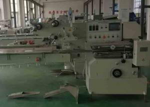 China High Speed Wheat Flour Noodles Packing Machine PLC Control System Easy Operation on sale